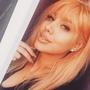 Photo of Sana, 27